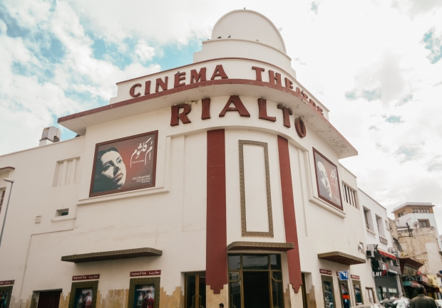CinemaRialto